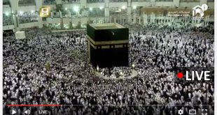 How To Watch Live Taraveeh Makkah Online [Direct Links!]