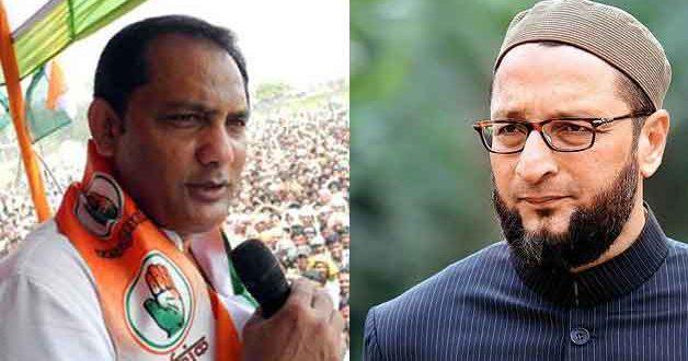 Asaduddin Owaisi vs Mohammed Azharuddin [Video]