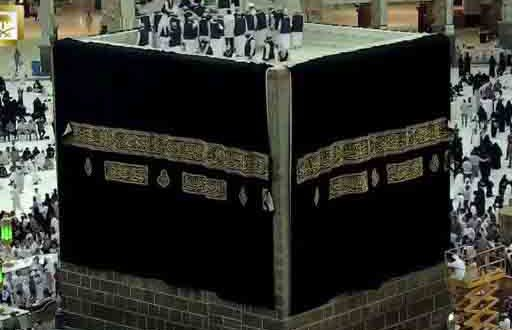 Live: Changing The Black Cloth of Kaaba in Makkah on Haj 2017
